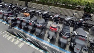 機車收費月票惹民怨?台北市政府說明機車全市收費政策配套措施
