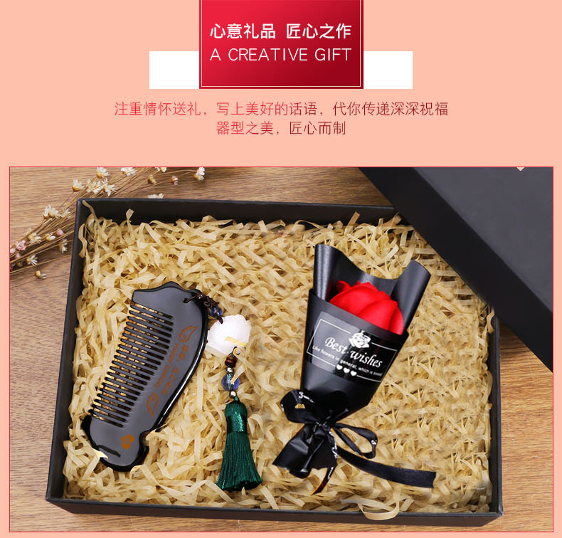 木梳 牛角梳子天然按摩長髮捲髮防靜電脫髮寬齒刻字家用便攜女禮品送媽媽
