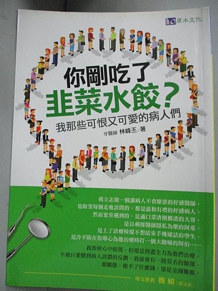 [ISBN-13碼] 9789865853075 [ISBN] 9865853078
