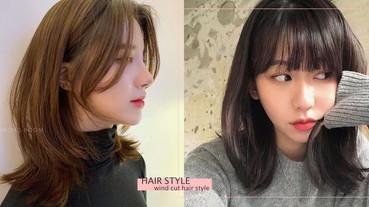 2020韓國大勢剪髮範本!蓬鬆感WIND CUT髮型圖鑑,層次感線條顯瘦遮肉、顯小臉桃花髮型