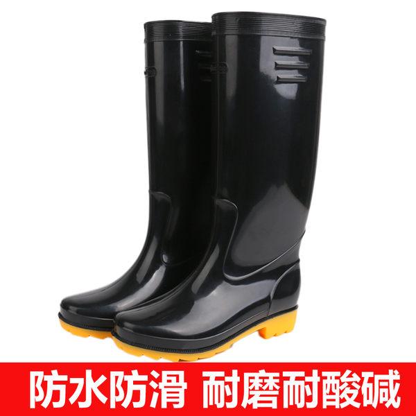 高幫雨鞋男黑色高筒牛筋防滑耐磨工地勞保工作防水男女膠鞋雨靴