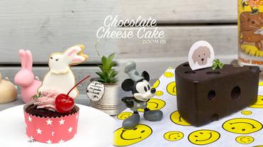 zoom in洞洞起司蛋糕加碼OREO巧克力口味!還有復活節限定的兔兔蠟燭,認真超可愛的啦
