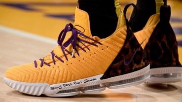 選手實著 / 見證 LeBron James 躋身 NBA 歷史得分榜第五的 Nike LeBron 16 'King' PE