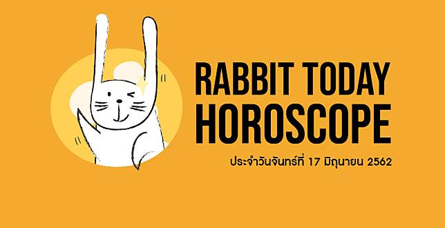 RABBIT TODAY'S HOROSCOPE ดูดวงประจำจันทร์ที่ 17 มิถุนายน 2562