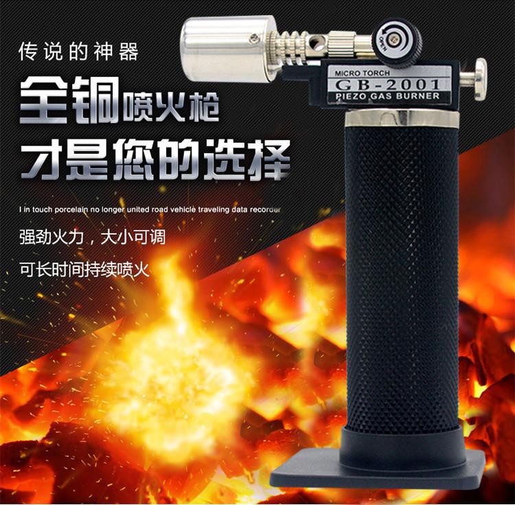 噴火槍 燒驗黃金噴火槍牙科便攜式高溫氣焊槍戶外燒烤點炭噴槍烘焙打火機