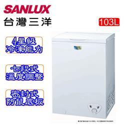 ◎七段式溫度調整|◎四星級凍能力|◎採用環保新冷媒商品名稱:SANLUX台灣三洋103公升上掀式冷凍櫃SCF-103W-網品牌:SANLUX台灣三洋種類:冷凍櫃型號:SCF-103W尺寸:寬560深5
