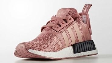 adidas NMD R1 Primeknit 「Raw Pink」配色 9 月上架