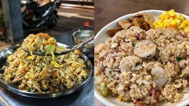 炒飯才是台菜的精髓!讓饕客暴動的台北5家炒飯推薦,粒粒分明讓人口水噴發