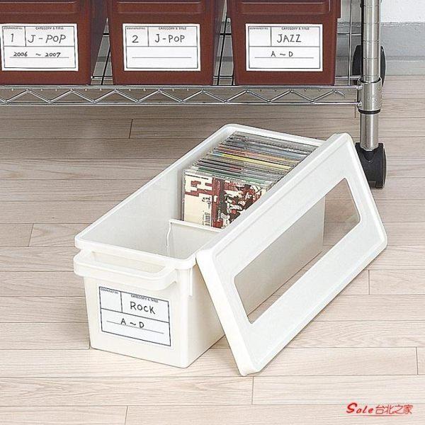 家用DVD碟片CD盒光盤收納盒箱塑料專輯游戲碟儲存盒架