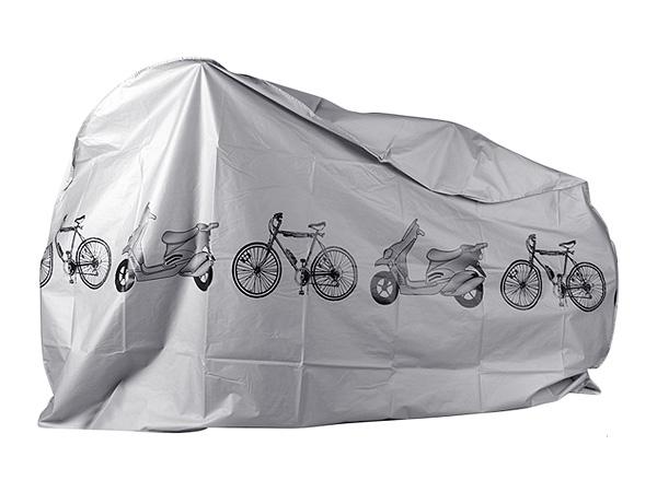 機車/自行車防塵防雨罩(灰色)1入【D081603】,還有更多的日韓美妝、海外保養品、零食都在小三美日,現在購買立即出貨給您。
