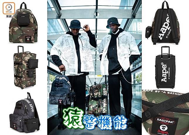 聯名系列所推出的袋款及行李箱均採用AAPE標誌性的迷彩圖案打造。(互聯網)