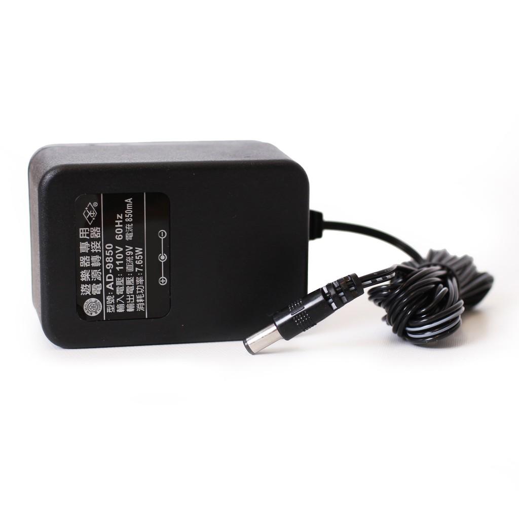 【全館折300】台灣製 AD-9850 9V電源供應器 CASIO電子琴變壓器 BOSS效果器 AD-5MU AD-5