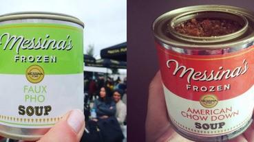 大熱天大家怎麼人手一杯雞湯?只能說這家冰淇淋太搞怪啦~