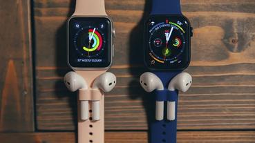 AirPods 怕掉 ?那就跟 Apple Watch 綁在一起啊(啥)