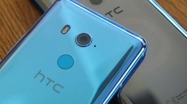 HTC 與 Google 完成 11 億美元合作協議,台北正式成為 Google 在亞太地區最大研發基地