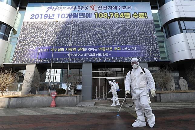 Coronavirus: secretive South Korean church linked to outbreak held meetings in Wuhan until December