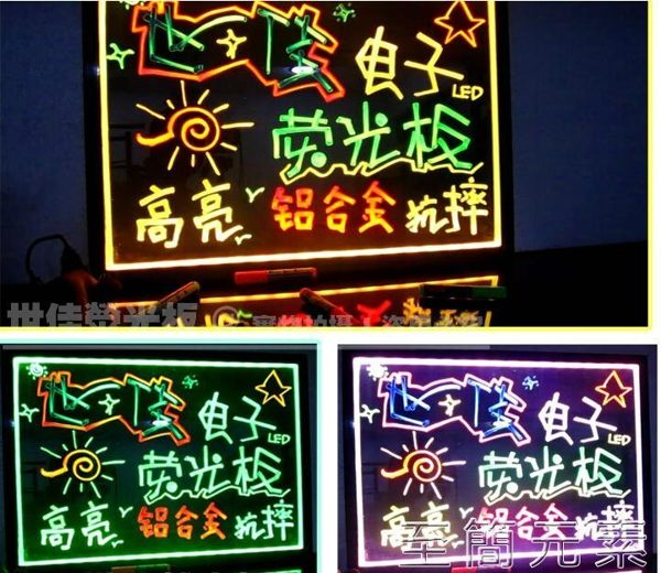 led電子熒光板廣告牌彩色夜光閃光展示宣傳商用手寫字髮光小黑板WD 至簡元素