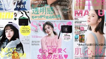 日本雜誌贈品2020年2月最新情報