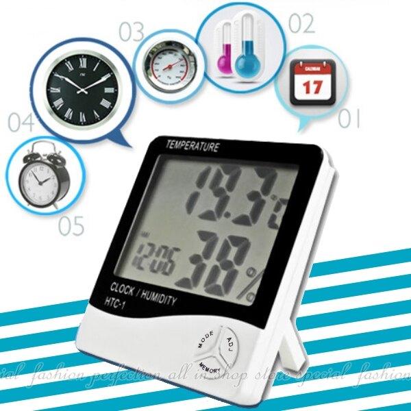 溫濕度計HTC-1 時鐘 鬧鐘溫度計 濕度計數顯大螢幕食品溫度計 液晶溼度計 溫溼度計【DJ370】◎123便利屋◎