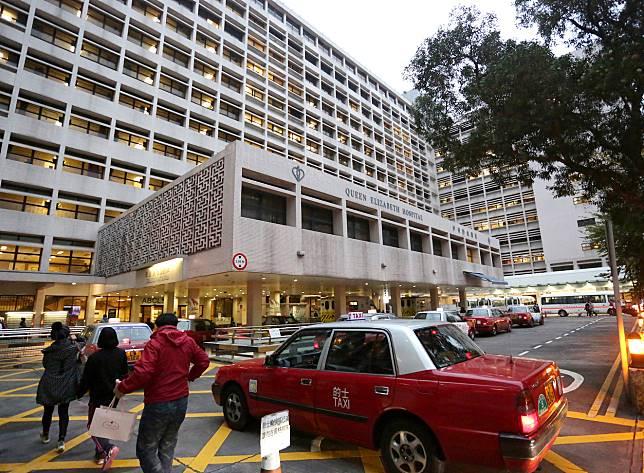 伊利沙伯醫院。資料圖片