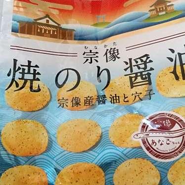 キャン・ドゥ 福岡吉塚店のundefinedに実際訪問訪問したユーザーunknownさんが新しく投稿した新着口コミの写真