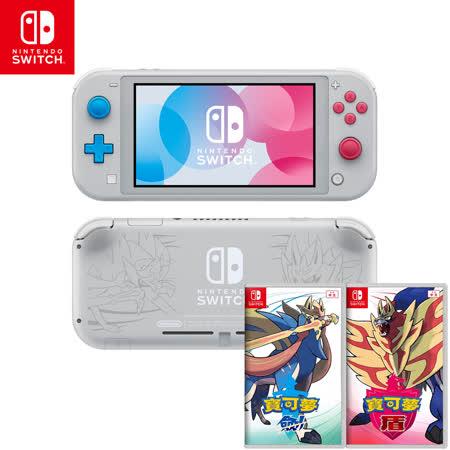 主機 2019-11-1上市 Nintendo Switch迎來了新家人 體積小、輕巧、方便攜帶外出遊玩 手提專用「Nintendo Switch Lite」登場 任天堂(香港)有限公司宣布以Nint