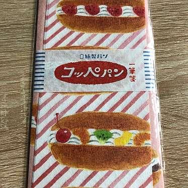丸善 京都本店のundefinedに実際訪問訪問したユーザーunknownさんが新しく投稿した新着口コミの写真