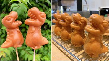 「紅玉滿赤心雞蛋糕」恐龍造型雞蛋糕快閃!IG超人氣又造型多變堪稱史上最強雞蛋糕!