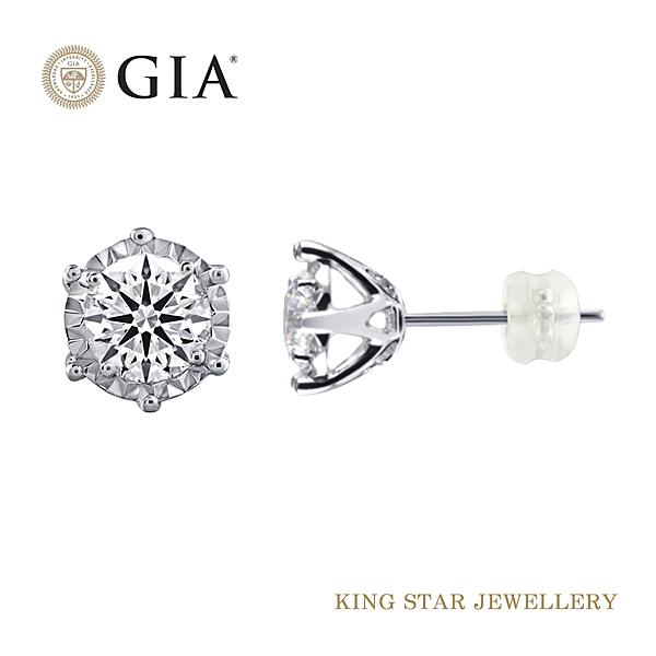 品牌名稱:King Star n主打鑽石鑲崁精湛工藝 n30分美鑽擁有1克拉效果,讓鑽石又閃又亮