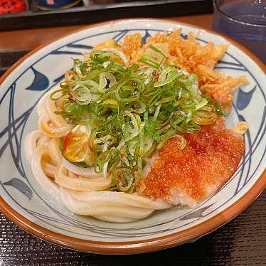 丸亀製麺 渋谷道玄坂店のundefinedに実際訪問訪問したユーザーunknownさんが新しく投稿した新着口コミの写真