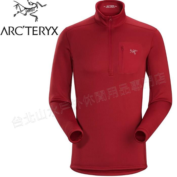 Arcteryx 始祖鳥 刷毛衣/排汗衣/中層衣/彈性刷毛 11272 Rho AR 男款 海灘紅 PS