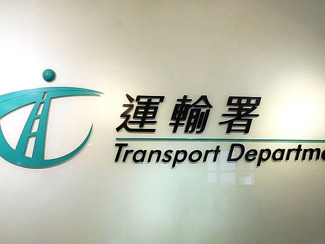 運輸署預計新界東交通會嚴重受阻呼籲市民提早出門。(港台圖片)