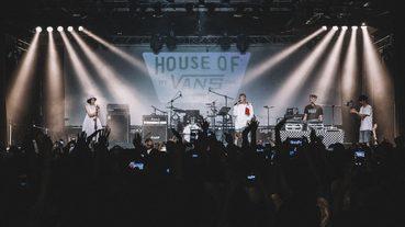 HOUSE OF VANS ASIA TOUR 台北站精彩落幕