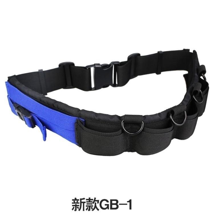 單反相機固定腰帶登山騎行腰包帶 戶外攝影鏡頭包筒袋套腰帶 全館