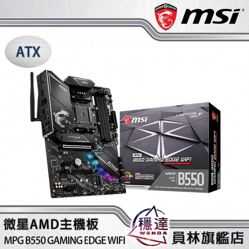 ◆晶片組:AMD B550 Chipset◆CPU最高支援:RYZEN 9◆記憶體支援:4條DDR4插槽,支援總合最高128GB◆尺寸:ATX 規格NCC證號:CCAH19LP1550T6※商品訂購:
