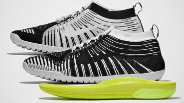 自由異類 / Nike Free Hyperfeel RUN SP 科技跑鞋