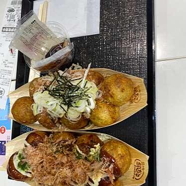 築地銀だこ イオンモール川口前川店のundefinedに実際訪問訪問したユーザーunknownさんが新しく投稿した新着口コミの写真