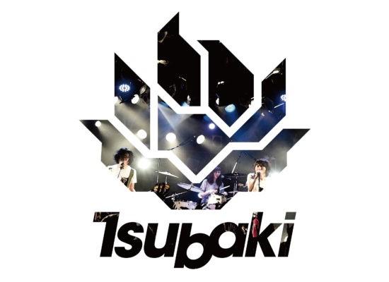tsubakifriends-01-550x400.jpg