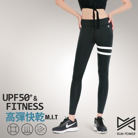 【Run Power】女款-速乾機能個性轉印條紋運動壓力褲-(7207)