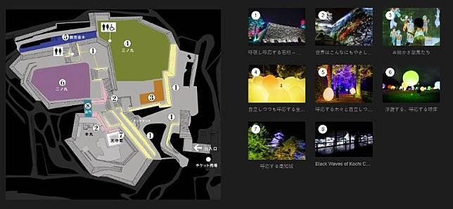 是次展覽共分8個大景點,大家可以玩過飽! (互聯網)