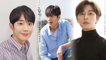 2020年上半年開播韓劇總整理,朴敘俊、丁海寅、李敏鎬...等韓劇男神,2020年全數回歸!