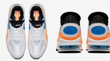 搶不到 OG? Nike Air Max 93「 Nebula Blue 」雙重原創配色即將登場!