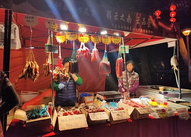 還有售賣蠟味、海味等過年食品的。(受訪者提供)