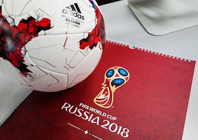 FIFA World Cup 2018 Ball & Logo