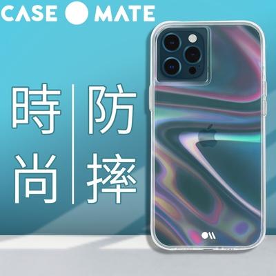美國 Case-Mate iPhone 13 Soap Bubble 幻彩泡泡防摔抗菌手機保護殼