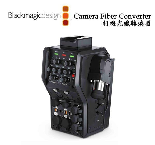 所有音頻,視頻,攝像頭控制和對講轉換為光纖之外,它還在相機背面添加了專業的攝影棚控制
