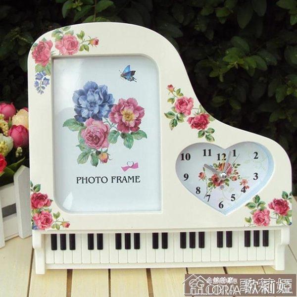 相框 鋼琴相框 帶鬧鐘的田園玫瑰 愛心擺台擺件5寸 豎版相架生日禮品 歌莉婭