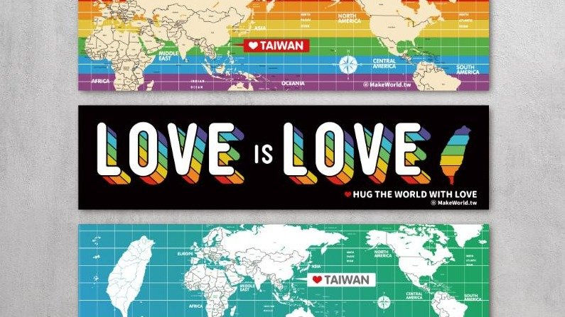 台灣製造,款式多元~這條毛巾就是愛台灣!