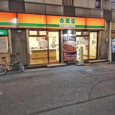 吉野家 お初天神店のundefinedに実際訪問訪問したユーザーunknownさんが新しく投稿した新着口コミの写真