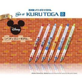 三菱 UNI KURU TOGA X 迪士尼 Disney 聯名系列旋轉自動鉛筆 M5-650DS